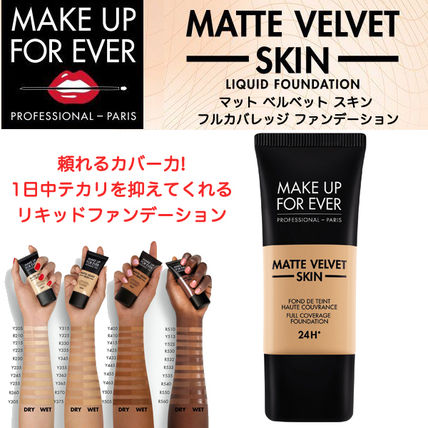 MAKE UP FOR EVER ファンデーション MAKE UP FOR EVER☆マット べルベット スキン ファンデーション