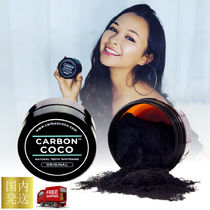CARBON COCO(カーボンココ) ホワイトニング CARBON COCO☆活性炭配合☆ホワイトニングポリッシュ 単品