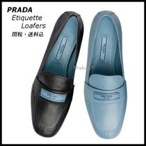 *PRADA*Leather Etiquette Loafers 2color 関税/送料込
