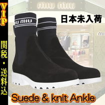 ◆◆VIP◆◆ MiuMiu  Suede & knit Ankle Boots / 送税込
