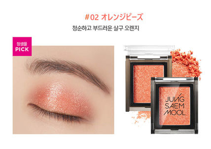 JUNGSAEMMOOL アイメイク グリッターシャドウ♪JUNGSAEMMOOL■Colorpiece Eyeshadow Prism(5)