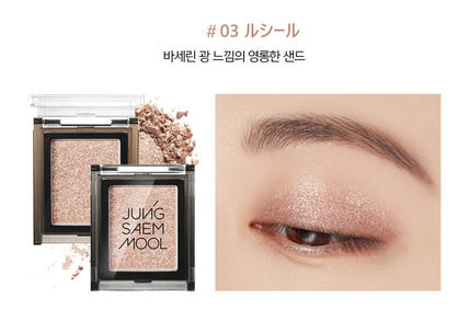 JUNGSAEMMOOL アイメイク グリッターシャドウ♪JUNGSAEMMOOL■Colorpiece Eyeshadow Prism(6)