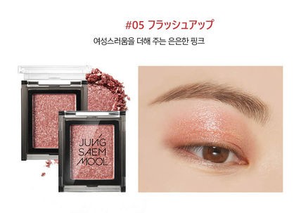 JUNGSAEMMOOL アイメイク グリッターシャドウ♪JUNGSAEMMOOL■Colorpiece Eyeshadow Prism(8)