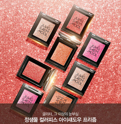 JUNGSAEMMOOL アイメイク グリッターシャドウ♪JUNGSAEMMOOL■Colorpiece Eyeshadow Prism(14)
