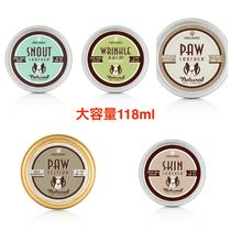 大容量natural DOG COMPANY 118ml