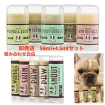 即発送natural DOG COMPANY 59ml+4.5mlセット