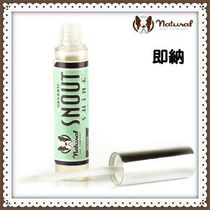 【Natural Dog Company】愛犬 ノーズグロス Snout Shine 10ml