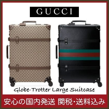 GUCCI スーツケース 【国内発送】Globe-Trotter Large Suitcaseセール