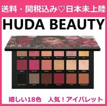 新作 Huda Beauty Rose Gold REMASTERED Eyeshadow Palette