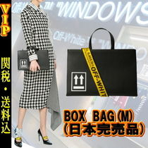 ◆◆VIP◆◆ Off-White  BOX BAG - UNISEX / 送税込 /日本完売品