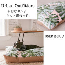 Urban Outfitters★トロピカル♪モンステラ柄*ペット用ベッド*