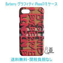 【Burberry】グラフィティ iPhone7/8 ケース【送料・関税込み】