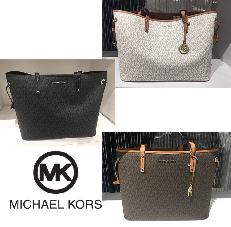 Details about NWT Michael Kors Jet Set Travel Large Drawstring Vanilla  Signature 35F8GTVT9V 83f5a67f0b5c7