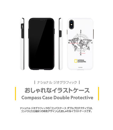 NATIONAL GEOGRAPHIC スマホケース・テックアクセサリー iPhone XS/X/XR/XS Max ケース Compass Case Double Protective(9)