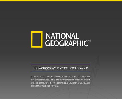 NATIONAL GEOGRAPHIC スマホケース・テックアクセサリー iPhone XS/X/XR/XS Max ケース Compass Case Double Protective(10)