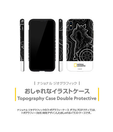 NATIONAL GEOGRAPHIC スマホケース・テックアクセサリー iPhone X ケース Topography Case Double Protective 2色(6)