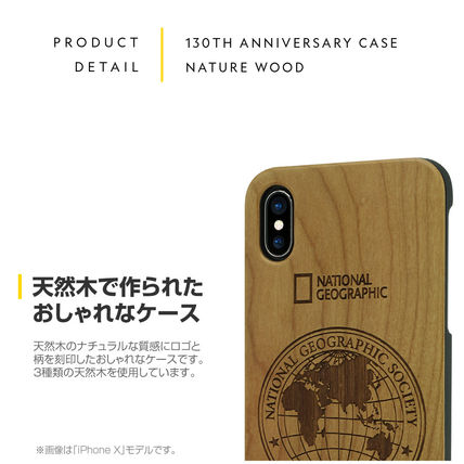 NATIONAL GEOGRAPHIC スマホケース・テックアクセサリー iPhone XS/X/XR/XS Max 130th Anniversary case Nature Wood 3色(12)