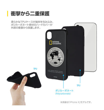 NATIONAL GEOGRAPHIC スマホケース・テックアクセサリー iPhone XS/X/XR/XS Max ケース Global Seal Metal-Deco Case 5色(8)