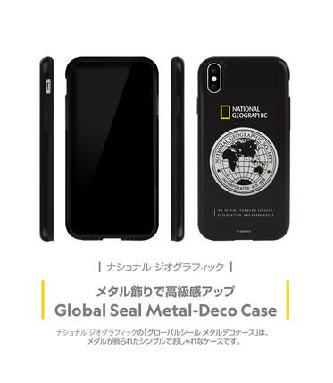 NATIONAL GEOGRAPHIC スマホケース・テックアクセサリー iPhone XS/X/XR/XS Max ケース Global Seal Metal-Deco Case 5色(11)