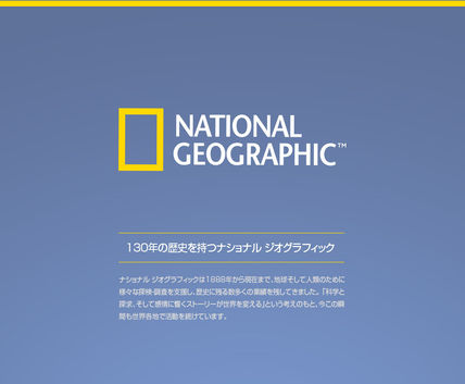 NATIONAL GEOGRAPHIC スマホケース・テックアクセサリー iPhone XS/X/XR/XS Max ケース Global Seal Metal-Deco Case 5色(12)