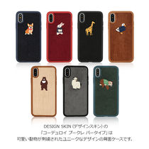 iPhone XS/X/ XS Max / XR Design Skin CORDUROY BOUCLE BARTYPE