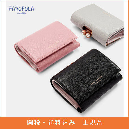 TED BAKER Valery 折り畳み 財布 黒 ピンク グレー ロゴ レザー