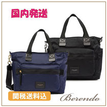 国内発送◆Marc Jacobs Biker Nylon Baby Bag マザーズバック