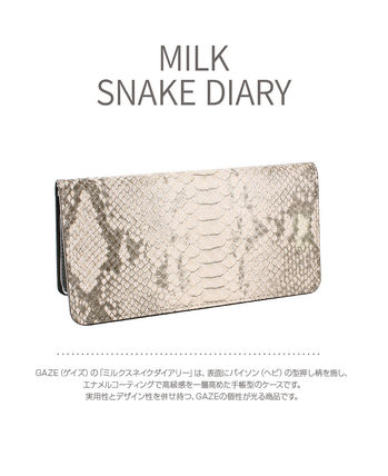 iPhone XS/X/XR/XS Max 手帳型ケース GAZE Milk Snake Diary