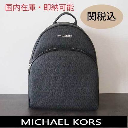 国内在庫・即納可能Michael Kors ABBEY LG BACKPACK