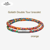 ギフトにも*HERMES*Goliath Double Tour bracelet/オレンジ