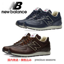 ☆【New Balance】M576- MADE IN ENGLAND スニーカー 2colors☆