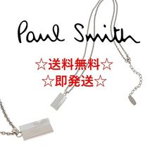 【Paul Smith】ホワイトシェルネックレス