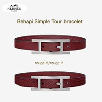 ギフトにも*HERMES*Behapi Simple Tour bracelet/rouge H