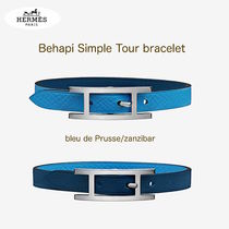ギフトにも*HERMES*Behapi Simple Tour bracelet/