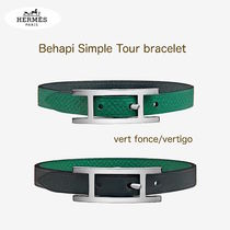 ギフトにも*HERMES*Behapi Simple Tour bracelet/vert fonce