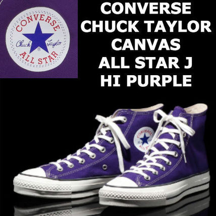 注目☆CONVERSE CHUCK TAYLOR CANVAS ALL STAR J HI パープル