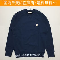 MAISON KITSUNE  FOX HEAD PATCH JACQUARD スウェット