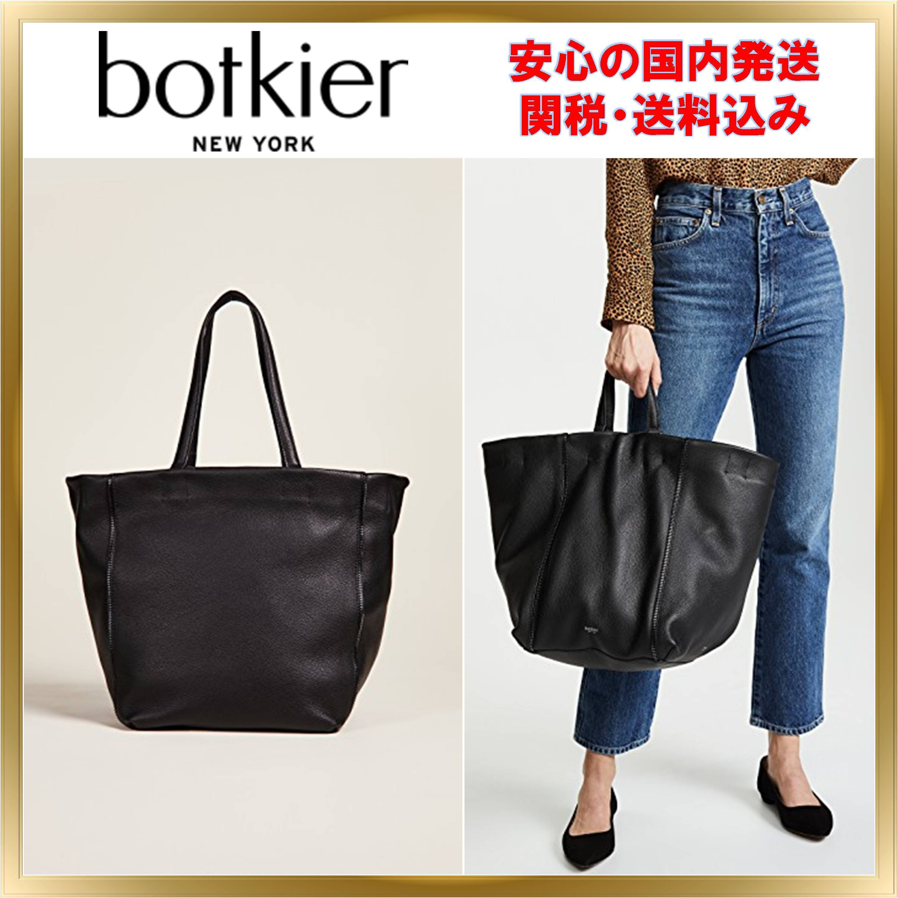 NYセレブ◇Botkier◇Wooster Large トートバッグ 【関税送料込】 (Botkier/トートバッグ) 39111754