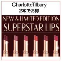 限定版*Charlotte Tilbury* Superstar Lips 2本でお得