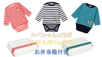 Specialコラボ☆トトロ&ポニョボディ 限定弁当箱付き  18M〜36M