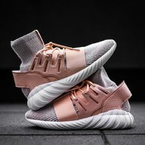 adidas Originals  Tubular Doom PK : Bb2390 : adidas