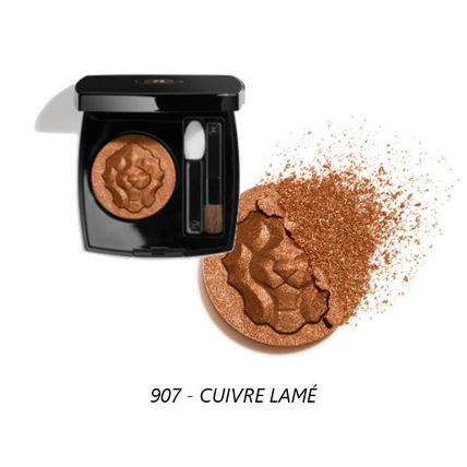 CHANEL アイメイク CHANEL☆ホリデー限定☆OMBRE PREMIERE アイシャドウ 4色(4)