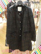ツイードコートKate spade★DASHING BEAUTY SPARKLE TWEED COAT