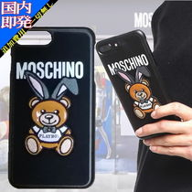◆◆VIP◆◆ モスキーノ   'Teddy Bear & PLAYBOY' Iphone case