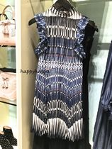 【kate spade】<MADISON AVENUE> deco stephana dress