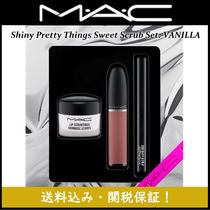 【期間限定】SHINY PRETTY THINGS SWEET SCRUB SET: VANILLA