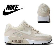 ☆大人気☆Nike Air Max 90 Light Cream/Black