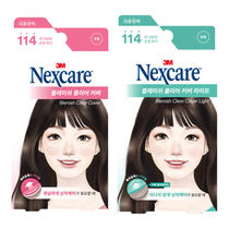 Nexcare(ネックスケア)Blemish Clear Cover (114枚 x 2個セット)