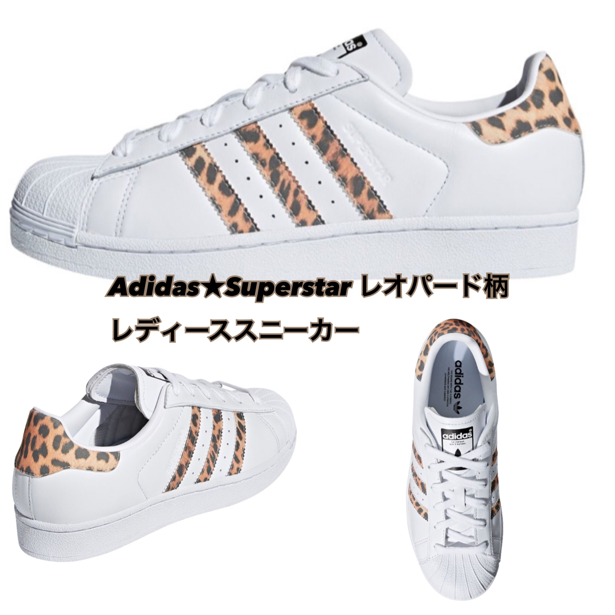 adidas superstars große sole