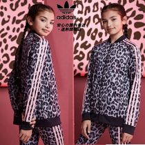 adidas Originals★Leopard Superstarトラックトップ♪